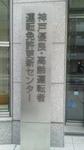 NEC_0218