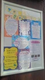 NEC_0809