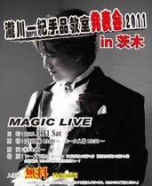 event_2012_03_31