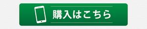 sma01-green