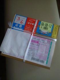 NEC_0502
