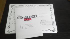 NEC_0619