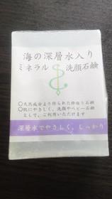 NEC_1045