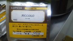 NEC_0337