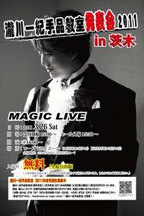 event_20110326_01